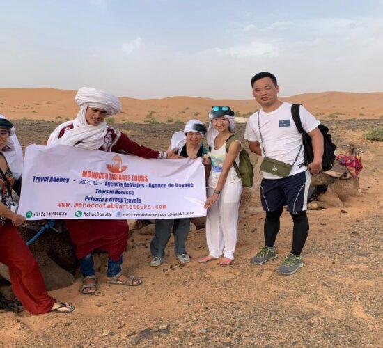 morocco private tour company | Morocco Tabiarte Tours